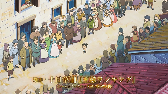 TV动画「国王排名」全新情报公布
