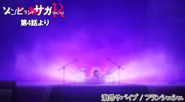 「佐贺偶像是传奇:卷土重来」第4话插入歌公开
