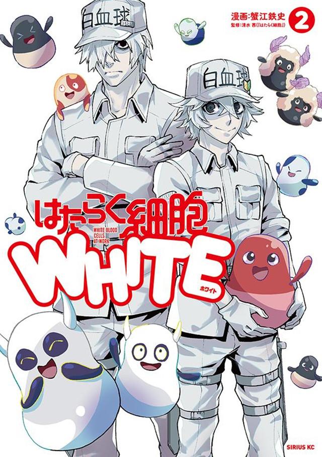 漫画「工作细胞WHITE」第2卷封面公开