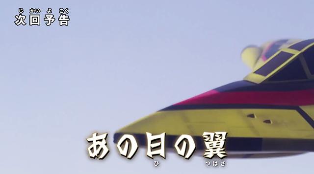 「特利迦奥特曼」第九话预告PV公开