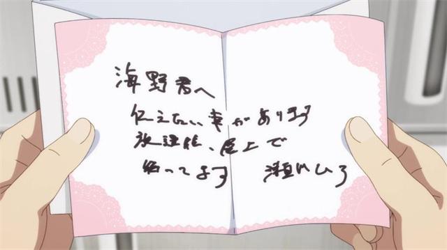 电视动画「杜鹃的婚约」第二弹PV公开