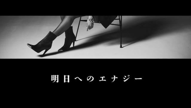雨宫天单曲「BLUE BLUES」试听片段公开